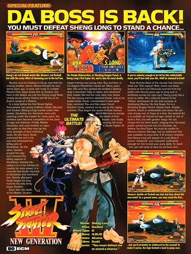 Electronic_Gaming_Monthly_93_April_1997_U_0086