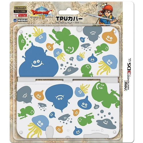 dragon-quest-viii-tpu-cover-for-new-3ds-ll-420593.2
